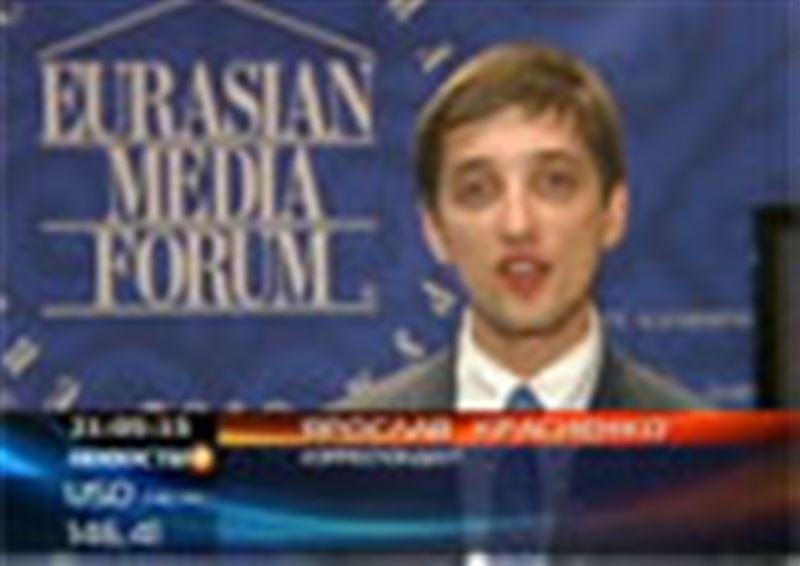 Девятый Евразийский медиафорум: заявления, прогнозы и обращения к миру