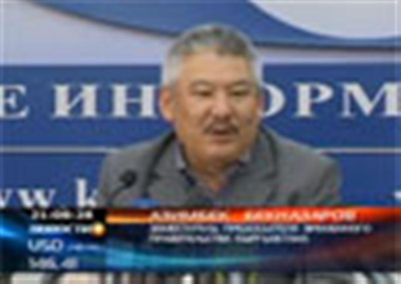 Курманбека Бакиева обвинили в массовых убийствах и многожёнстве