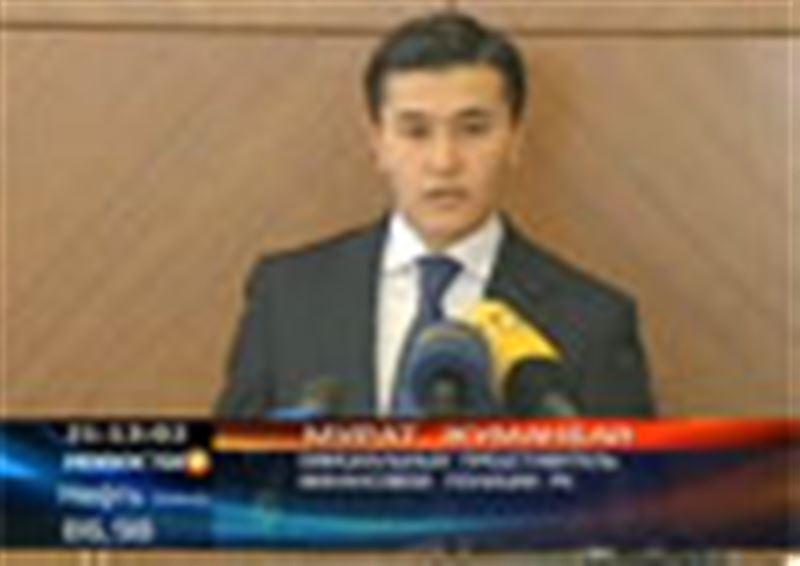Правоохранительные органы Казахстана завели очередное уголовное дело в отношении руководства компании «Карачаганак-Петролеум»
