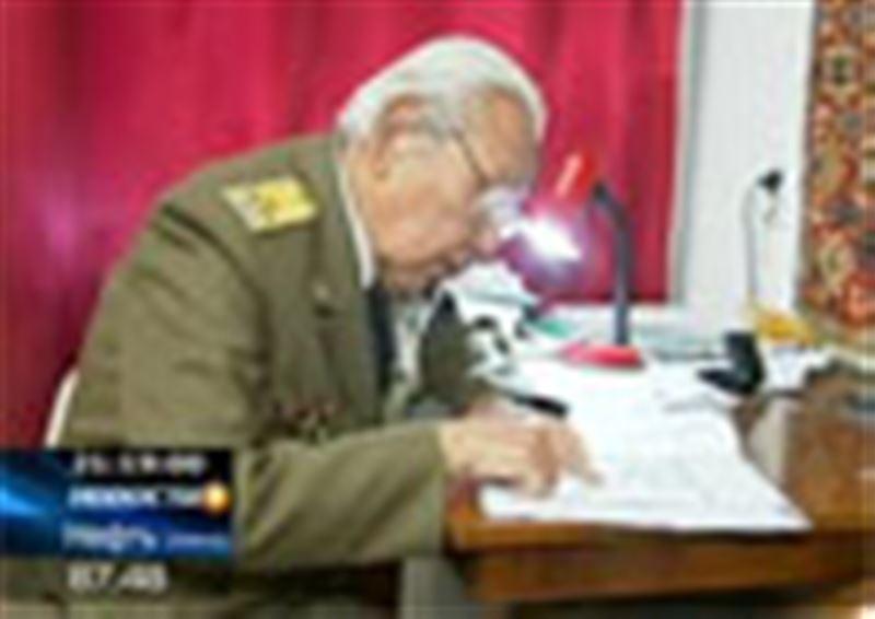 Ветеран Великой Отечественной из Алматы написал книгу-откровение «Операция «Марс». «Казахи в долине смерти»