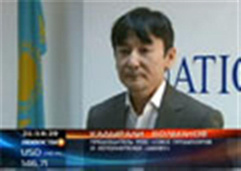 В Казахстане сегодня презентовали ещё одно  общество защиты прав исполнителей – союз «Демеу»