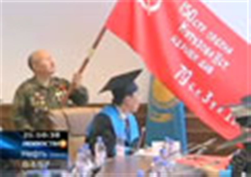 В столицу Казахстана привезли реликвию Великой Отечественной войны – знамя 150-й стрелковой дивизии