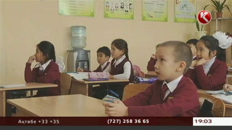 Білім министрлігі ұстаздардың оқушылармен сөзге келуіне тиым салды