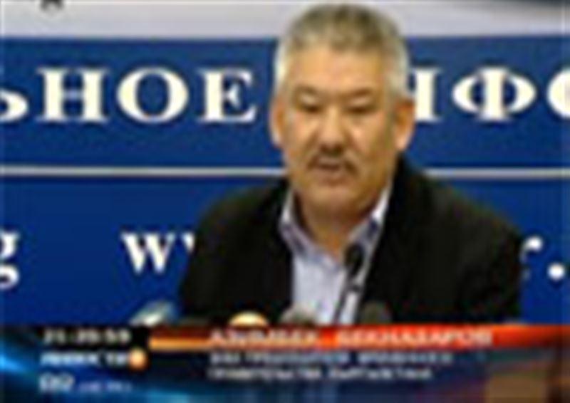 В Кыргызстане началась новая волна контрреволюции, на этот раз на национальной почве