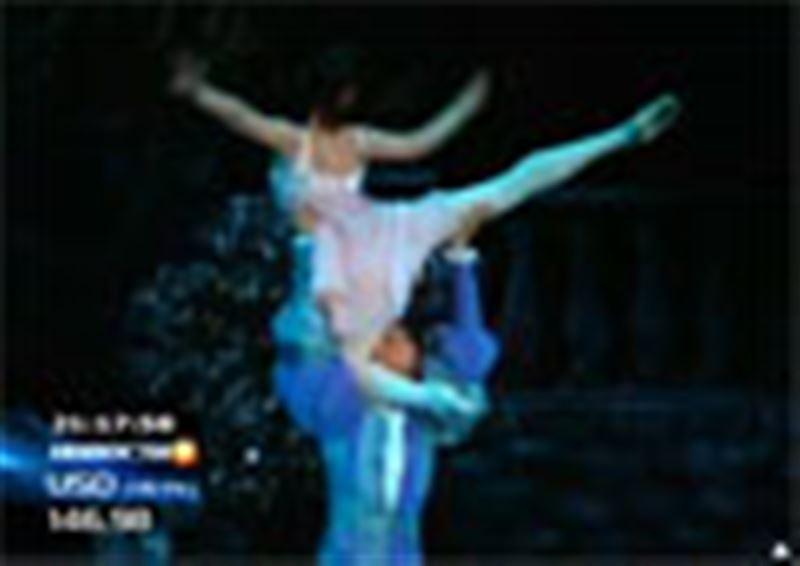 «Ромео и Джульетта» в постановке  Григоровича в Алматы, в театре оперы и балета
