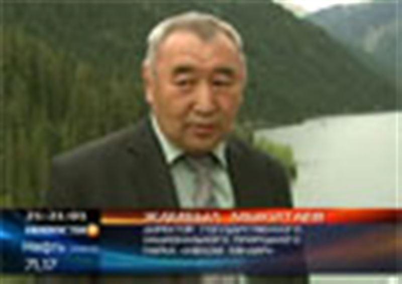 В минувшие выходные подошла к концу международная природоохранная  акция «Национальный парк-2010»