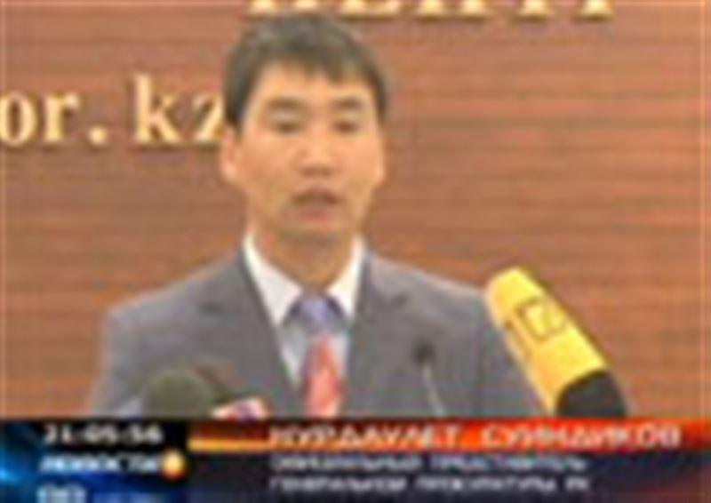 Прокуратура возбудила уголовное дело по факту массовой гибели сайгаков в Жанибекском районе Западно-Казахстанской области