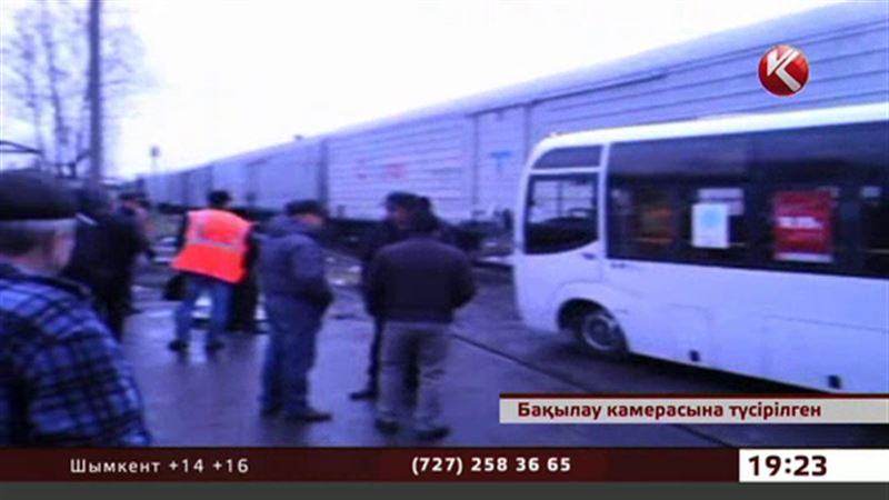Петропавлда автобус пойызбен соқтығысты