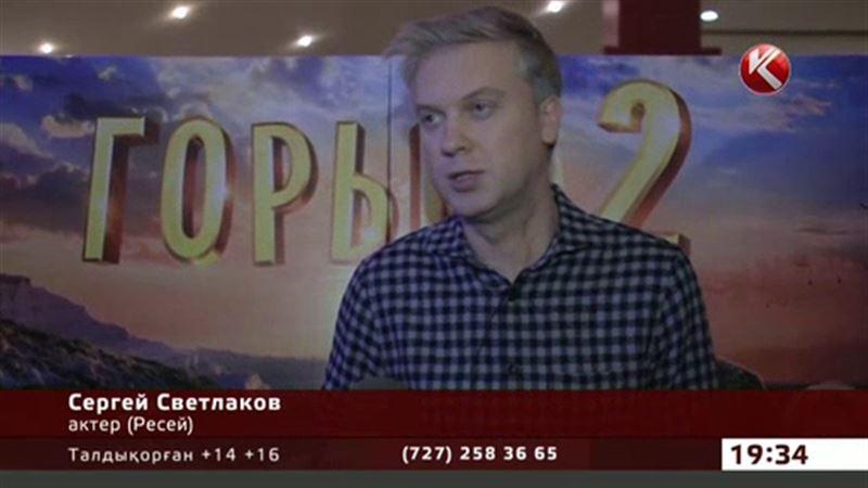 «Горько-2» комедиясының көрсетілімі басталды