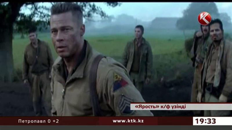 Атақты Брэд Питт ойнаған әскери фильм жарыққа шықты