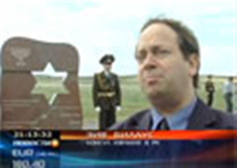 В Караганде установили памятник евреям, погибшим в сталинских лагерях