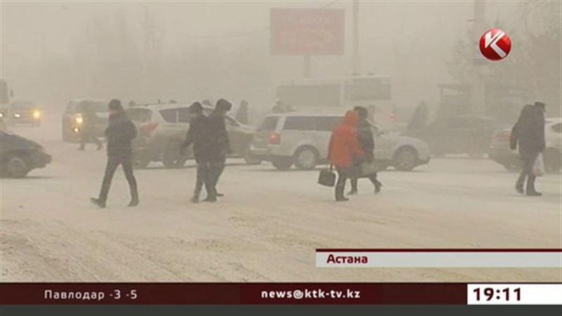 Астанада -33 градустық аяз болмақ