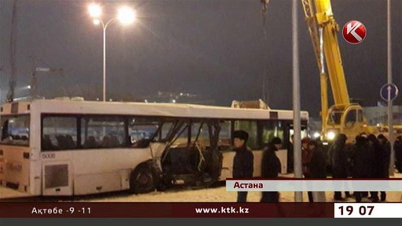 Астанада жантүршігерлік апат болды