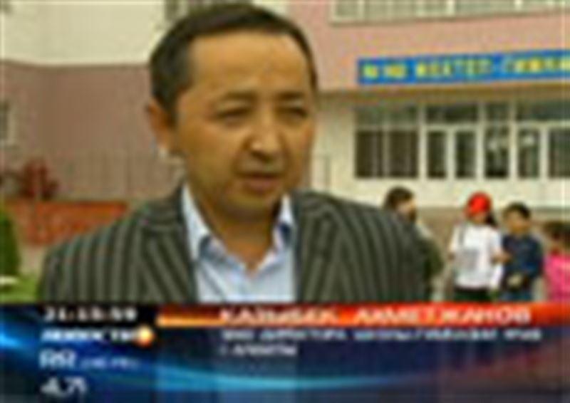 С нового учебного года в школах Алматы будут внедрены так называемые СМС-дневники