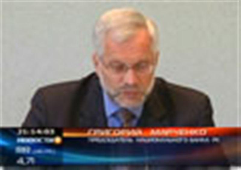 Глава Нацбанка заявил, что его коллеги не должны содержаться в следственных изоляторах вместе с уголовниками