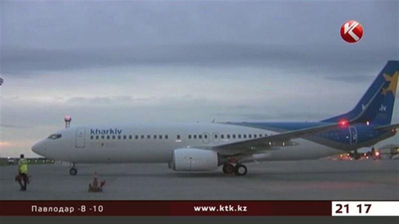 Для авиакомпании «InvestAvia» закрыли воздушное пространство