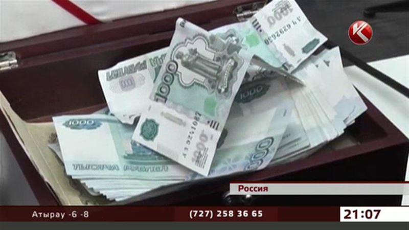 Российский рубль снова рухнул