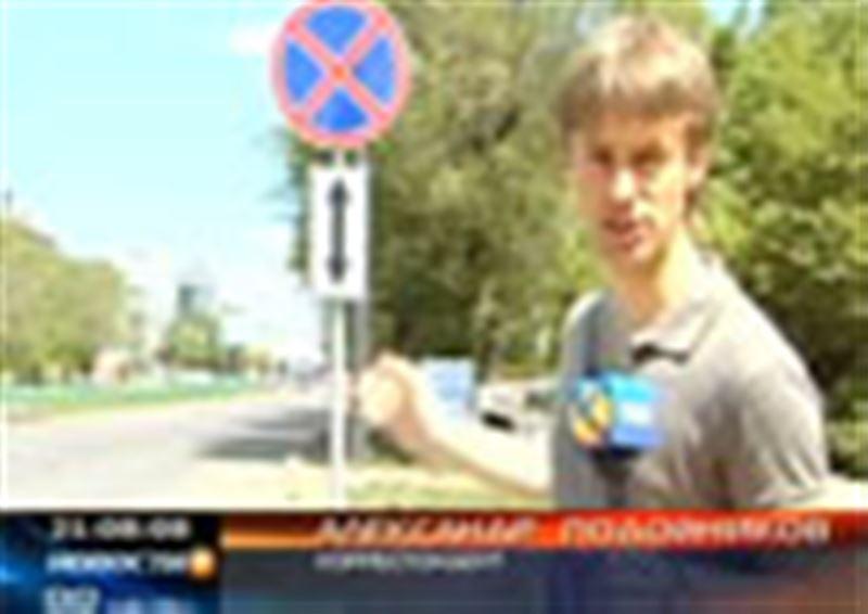 В Усть-Каменогорске дорожная полиция запретила парковку и стоянку автомобилей на самых оживленных улицах