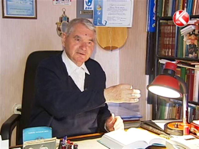 Герольд Бельгер