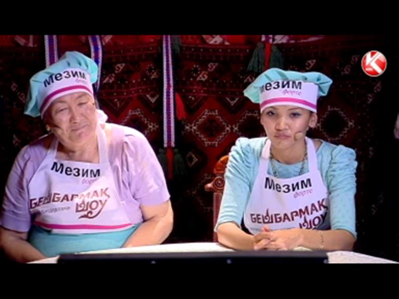 Бешбармақ шоу - Эфир от 16.11.2013