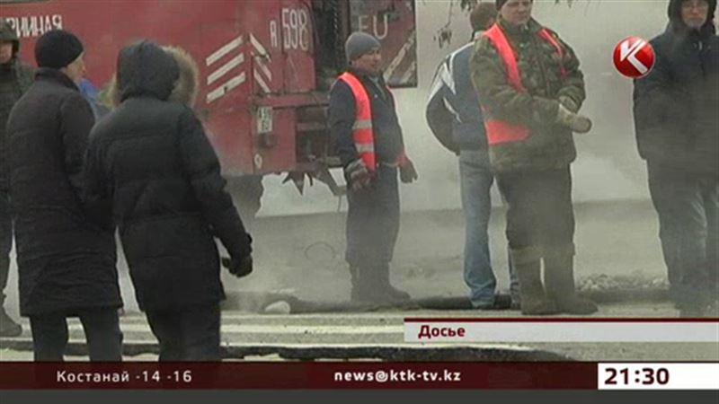 В Алматы нынешней зимой порывы теплотрасс могут повториться