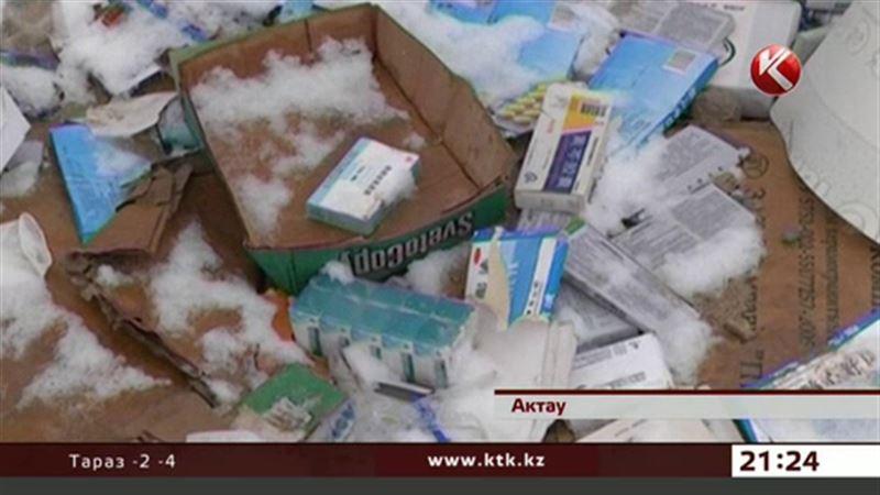 Свалку использованных шприцев и старых лекарств обнаружили в Актау