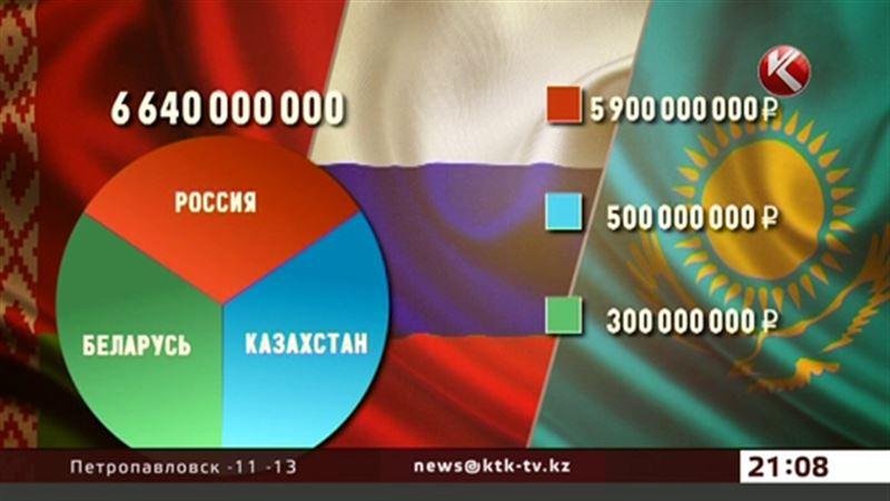 Озвучен бюджет Евразийского экономического союза