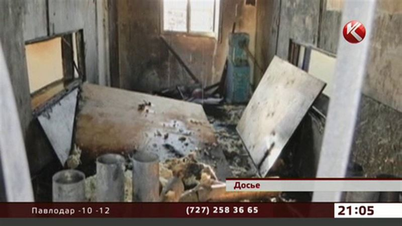 Осудили виновных во взрыве на заводе боеприпасов в Отаре