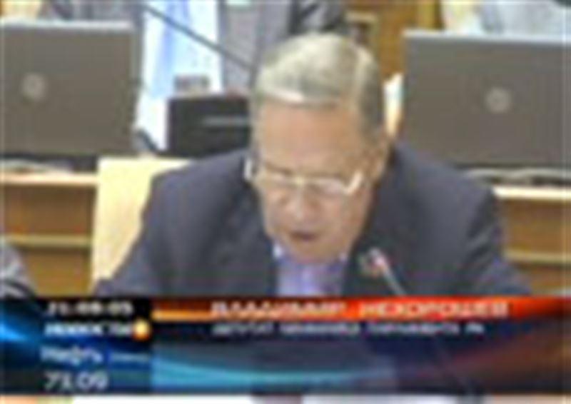 Депутат Мажилиса РК предложил ввести в Уголовный кодекс наказание за употребление наркотиков