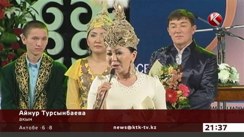 Конгресс-холл может стать центром казахстанского айтыса