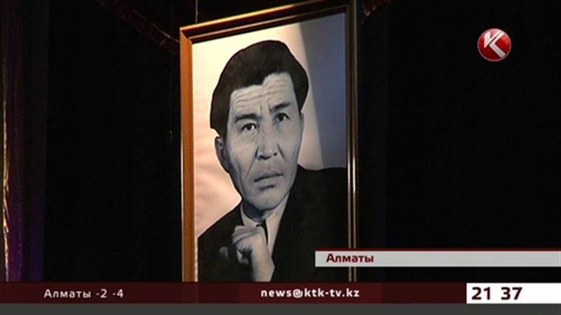 В Алматы вспоминали великого Шакена
