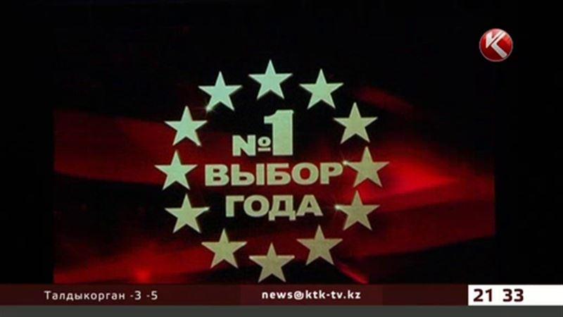 КТК назвали лучшим телеканалом страны