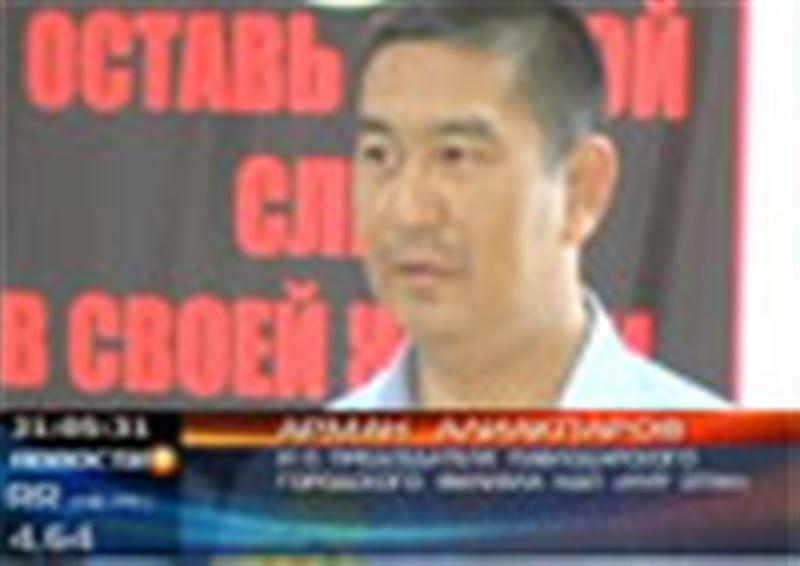 Партийный скандал в Павлодаре. Из «Нур Отана» исключили депутата городского маслихата