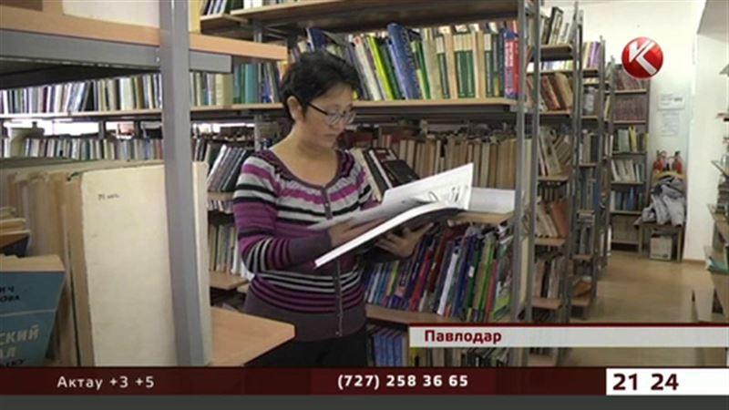 Педагоги рассказали, зачем им книги по 50 тысяч тенге