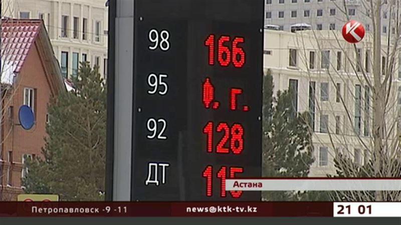 Предновогодний сюрприз – в Казахстане подешевеет бензин