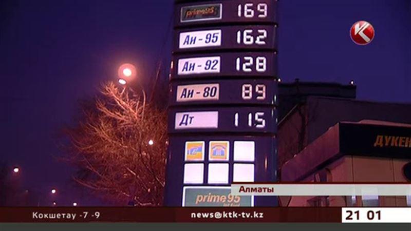 В стране снизили цены на бензин