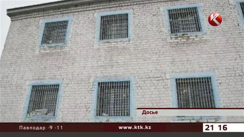 Казахстанские тюрьмы будут строить иностранцы