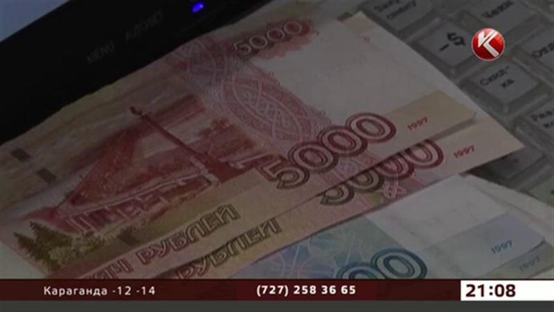 Центробанк РФ пытается спасти рубль от полного обесценивания