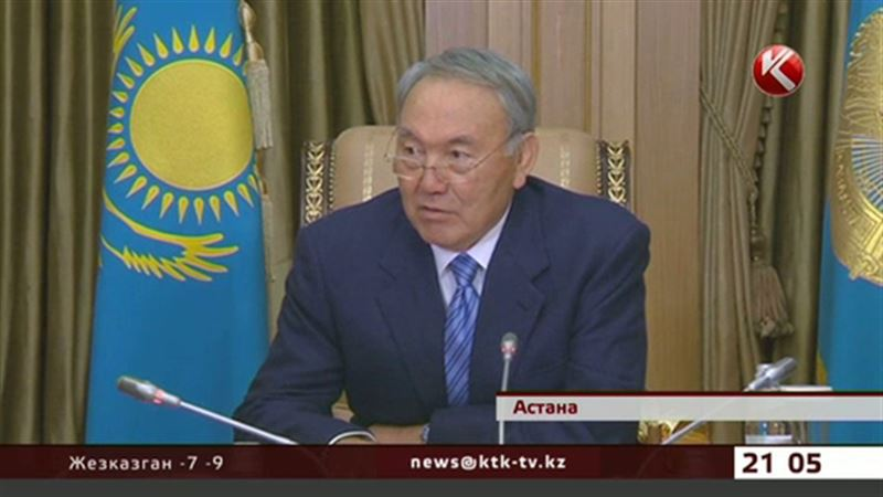 Нурсултан Назарбаев рассказал, кто может обращаться к нему напрямую