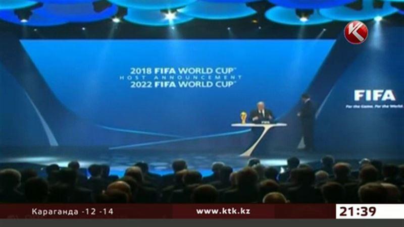 Чемпионат мира по футболу 2026 года может пройти в Казахстане