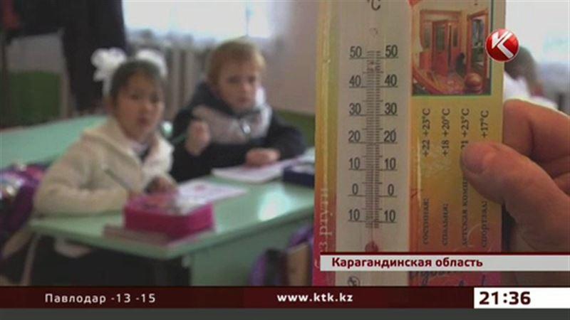 Учащиеся карагандинских сел мерзнут – для школ закупили не тот уголь