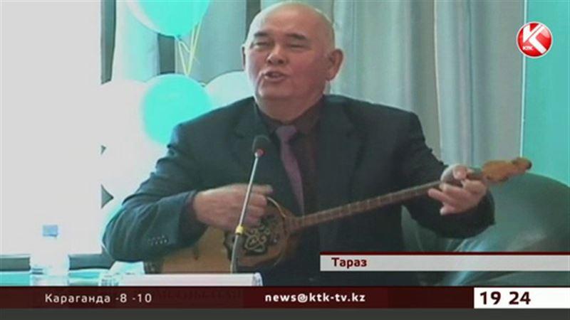 Таразский кюйши посвятил свое произведение Посланию Президента