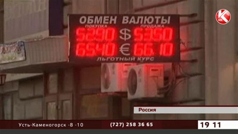 Рубль катастрофически падает