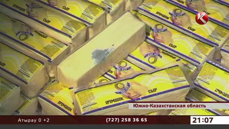 Cанврачи обнаружили под Шымкентом склад сыра с плесенью