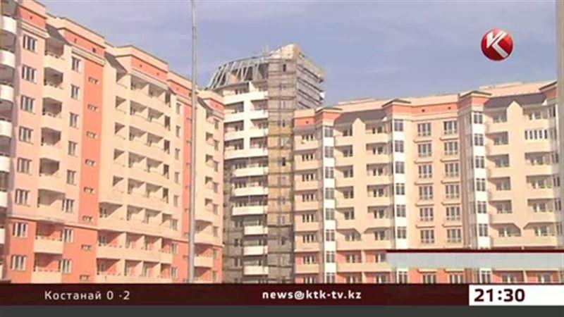 Алматинцы недовольны жильем, построенным по госпрограмме