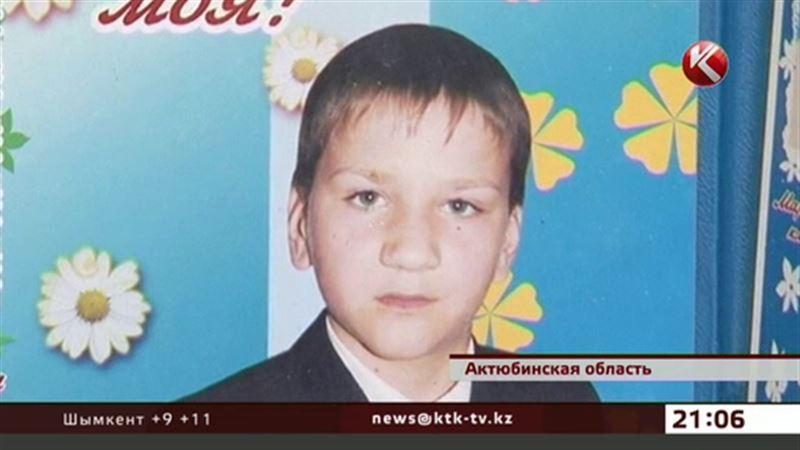 В Актюбинской области ищут школьника