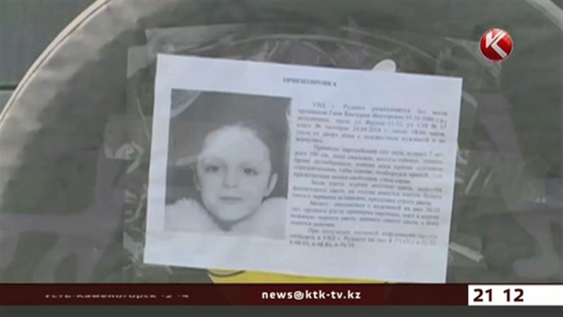 Убийца Виктории Гани уже убивал, насиловал, крал и похищал несовершеннолетних