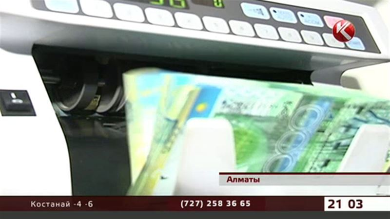 Нацбанк и правительство обещают не допустить резких колебаний курса тенге