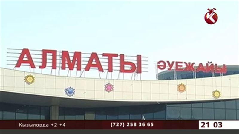 Десятки самолётов не смогли вылететь из Астаны и Алматы