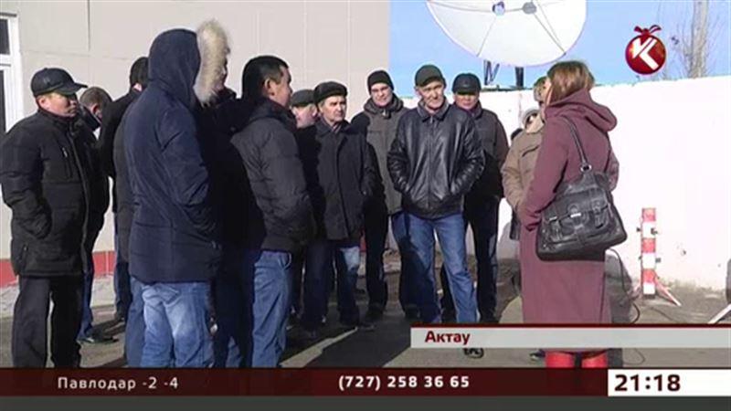 Актауская газотранспортная компания задолжала работникам миллионы